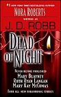 Dead of the Night (Anthology)
