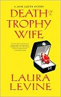 Death of a Trophy Wife (hardcover)