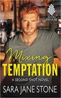 Mixing Temptation (ebook)